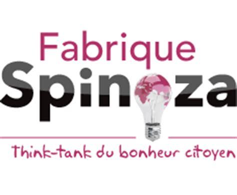 Logo Fabrique Spinoza